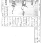 富士宮市内3チームが準決勝 富士宮ビクトリーも!岳南朝日記事