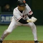 第14回川相昌弘杯(兼) 第39回静岡県選抜少年軟式野球静岡大会組合せ